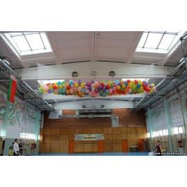 Сброс воздушных шаров из сетки