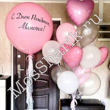 Композиция из шариков на день рождения мамы.