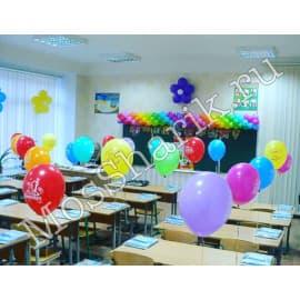 Украшение шариками класса на 1е сентября.