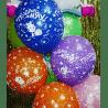 ВОздушные шарики: Три кота