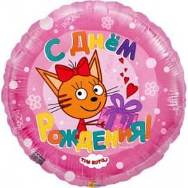 """Воздушный шар из фольги """"Три кота"""" (розовый)"""