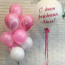 """Композиция из шаров """"Фонтан + шар с надписью"""""""