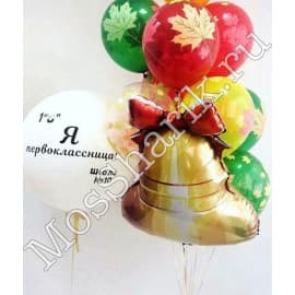 """Композиция из воздушных шариков на 1 сентября: """"Первоклассница"""""""