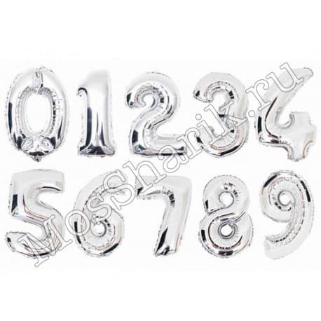 Воздушный шарик: цифра (серебро)