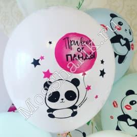 """Воздушные шарики """"Панды"""" (Обними меня)"""